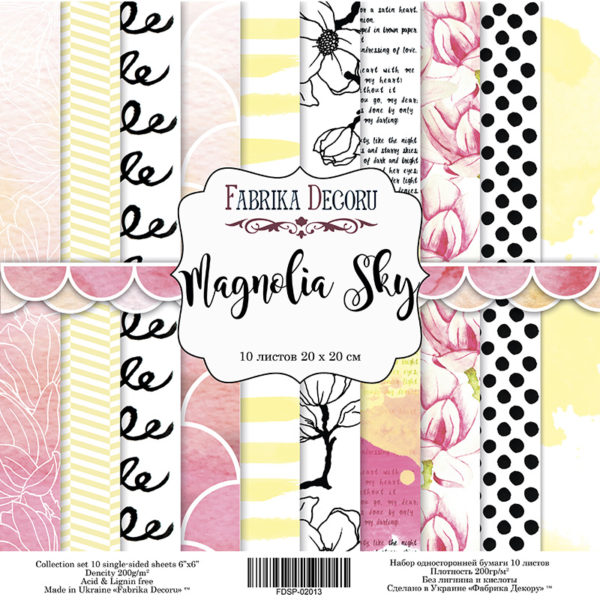 Набор скрапбумаги Magnolia Sky, 20Х20 см, Фабрика Декору
