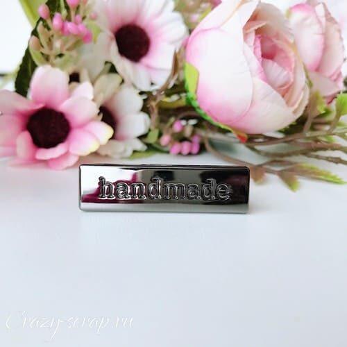 Лейбл HANDMADE, цвет черный, длина 35 мм ширина 0,9 мм, 1 комплект