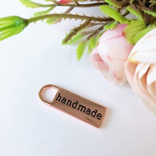Лейбл HANDMADE-подвеска, цвет розовое золото, длина 3 см ширина 0,9 мм, 1 шт
